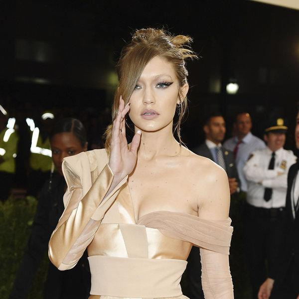 Met Gala 2017: Beauty lookovi Maybelline New York zvijezda